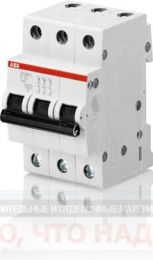 Автоматический Выключатель 10А 3Р ABB SH203L